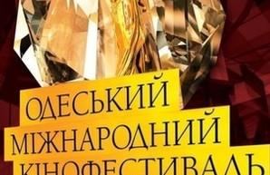 Рената Литвинова представит свой фильм на кинофестивале в Одессе