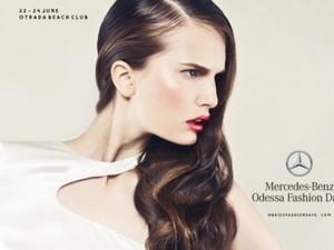 С сегодня по 24 июня в Одессе впервые пройдет фестиваль стиля Mercedes-Benz Fashion Days
