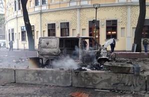 О событиях в Одессе глазами очевидца – мнение
