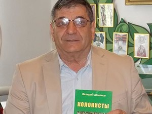 Писатель Валерий Азманов