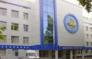 одесская киностудия