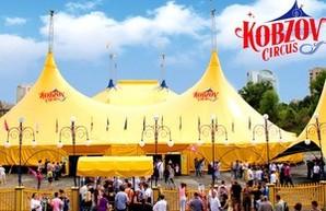 Vivat, цирк «Кобзов»
