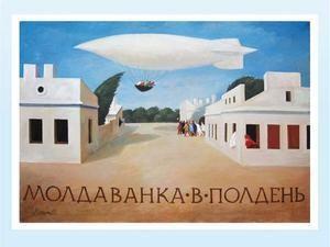 В картинах Кузьмина угадывается Одесса