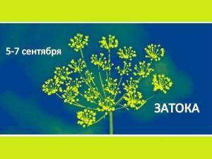 """Под Одессой пройдет фестиваль """"УкрОп"""""""