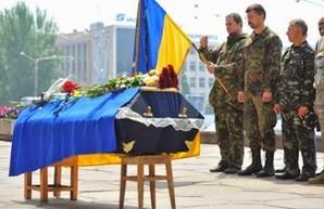 солдат похороны