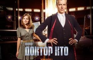 Новый сезон сериала «Доктор Кто» стартует в кинотеатрах