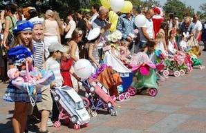 парад колясок одесса