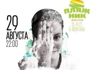 Вера Полозкова в «Пляжнике» покажет что-то новенькое