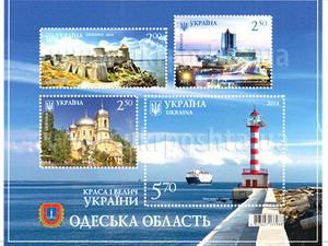 У филателистов тоже праздник: спецгашение марок и выставка