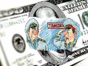 Одесские таможенники украли у государства два миллиарда