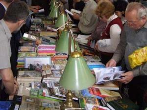 В сентябре пройдет ХV Всеукраинская выставка-форум «Українська книга на Одещині»