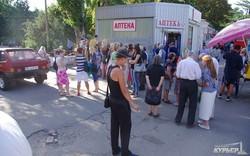 """Акцию сепаратистов на Куликовом поле нейтрализовали """"Бимбой"""" (ФОТО)"""