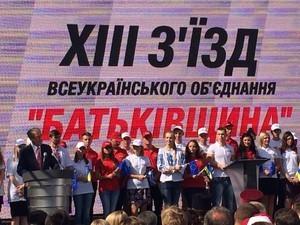Сторонники Тимошенко выдвинули по своему списку всего троих одесситов (ФОТО)