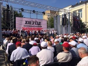 Лидер «Батькивщины» считает «минские протоколы с наемниками Кремля» легализацией террористов и шагом к потере Донбасса