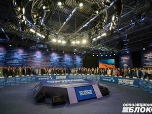 Оппозиционный блок обнародовал свой избирательный список и программу: одессит Скорик в десятке