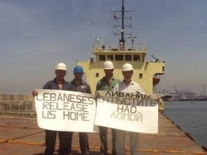 Моряки с арестованного судна вернулись из плена
