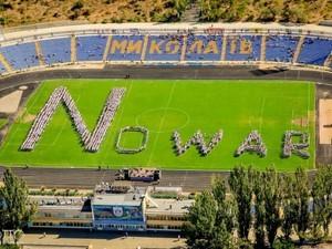 В Николаеве протестовали против войны