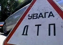 ГАИ не может найти машину, намеренно сбившую пешехода (ВИДЕО)
