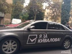 Участники агитационного автопробега за Кивалова устроили два ДТП (ФОТО)