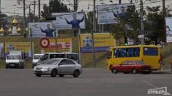 Нецензурным кандидатам от Интернет партии Украины ЦИК не отказывает (ФОТО)