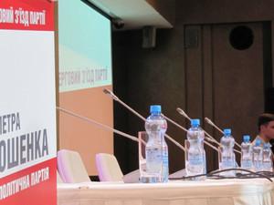 Кто займет место Палицы в кресле губернатора Одесской области после выборов?