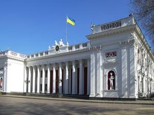 дом Одесского городского совета