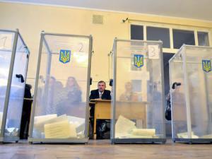 Центризбирком определил номера партий в избирательных бюллетенях
