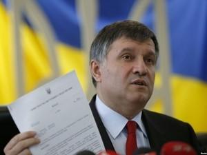 Арсен Аваков: приговор виновным в одесских беспорядках 2 мая вынесут осенью