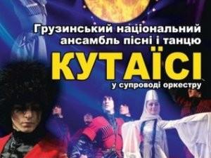 В Одесской филармонии станцуют лезгинку