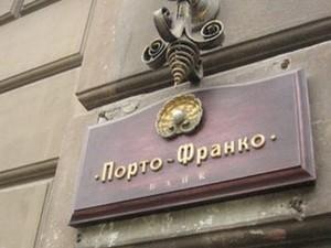 Одесский банк «Порто-Франко» признан неплатежеспособным