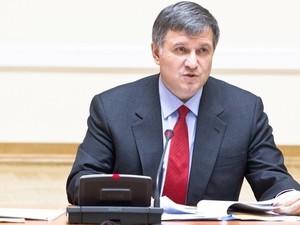 """Арсен Аваков рекомендует одесским радикалам остановиться и не превращаться в """"маргинальных дебилов"""""""