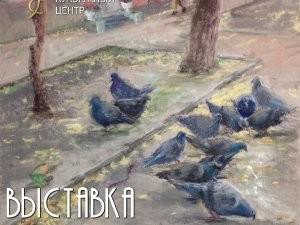 В Одессе открывается выставка художницы Евгении Клименко