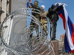 В одесской школе «преподавали» сепаратизм