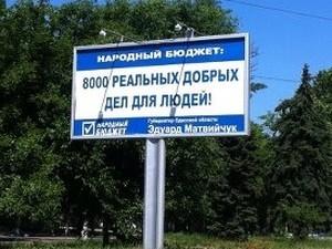 Медикам придется расплачиваться за «Народный бюджет»
