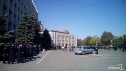 Митинг у Одесской облгосадминистрации (ФОТО, хроника, обновляется)