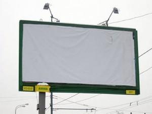 В Одессе срезают рекламные конструкции