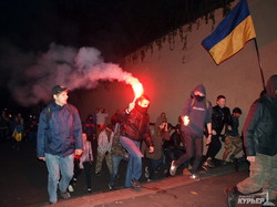 Факельное шествие в Одессе таки состоялось: немного огня, немного участников и память героям АТО (ФОТОРЕПОРТАЖ)
