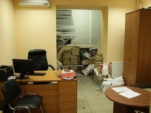 При взрыве в партийном офисе никто не пострадал