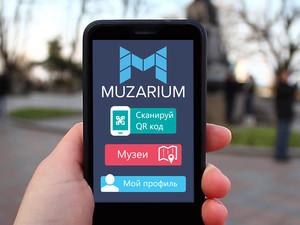 Виртуальный квест по одесским музеям обеспечит новое мобильное приложение