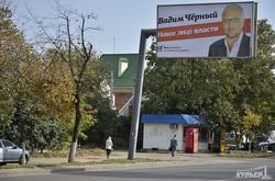 Киевский район Одессы превратился в политрекламный ад (ФОТО)