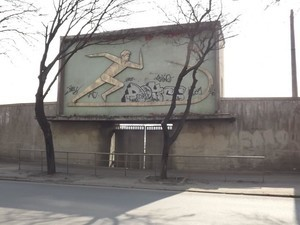 Стадион СКА переходит от одного частного владельца к другому