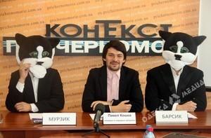 Павел Кошка: выборы - не клоунада!