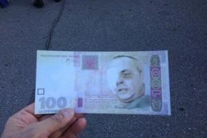 В Одессе в ходу новые денежные знаки