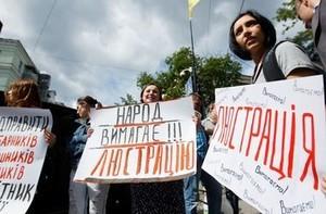 """Журналисты """"Интера"""" уличили одесских чиновников в давлении на людей"""