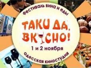 На Одесской киностудии накормят и развлекут
