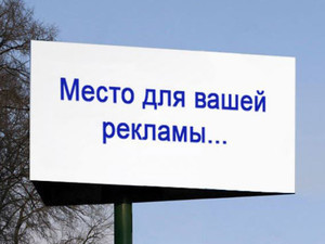 Одесские рекламщики намерены судиться с мэрией