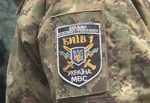 Бойцы из батальона «Киев-1» продолжают «народную люстрацию»
