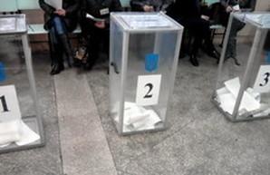 День выборов в Одессе: видеотрансляции и хроника событий (ВИДЕОТРАНСЛЯЦИЯ, ФОТО)