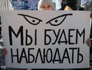 В Суворовском районе нашли лишние избирательные бюллетени