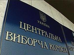 Явка на выборах в Одессе предельно низкая